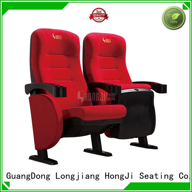 fashionable movie room recliners hj9505b factory for sale