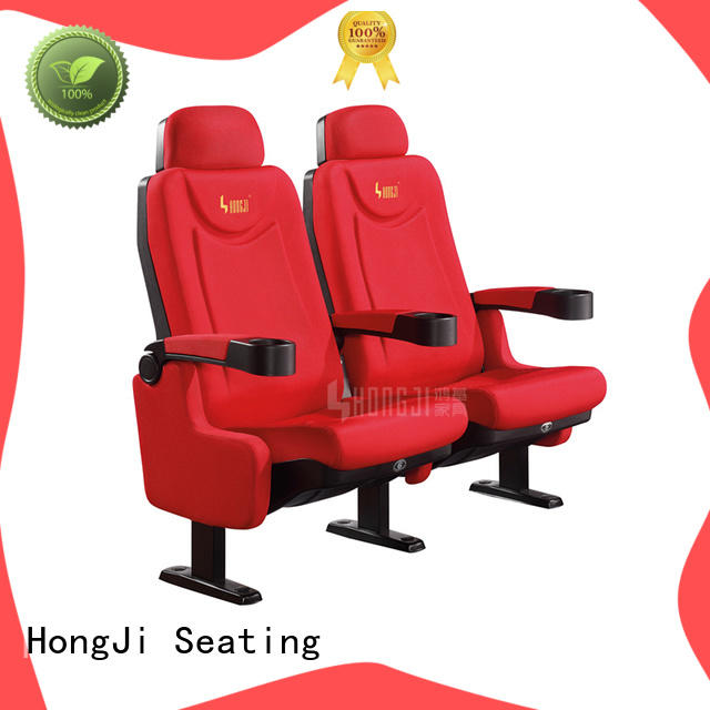 HONGJI hj9926 movie chairs for home factory for theater