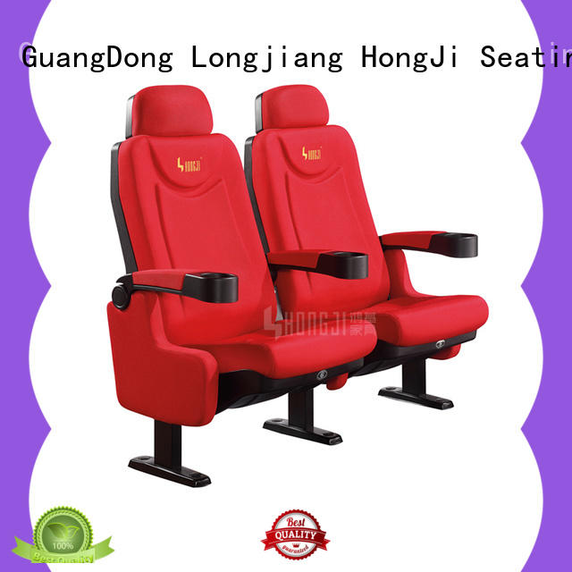 HONGJI exquisite movie chairs for home directly factory price for theater