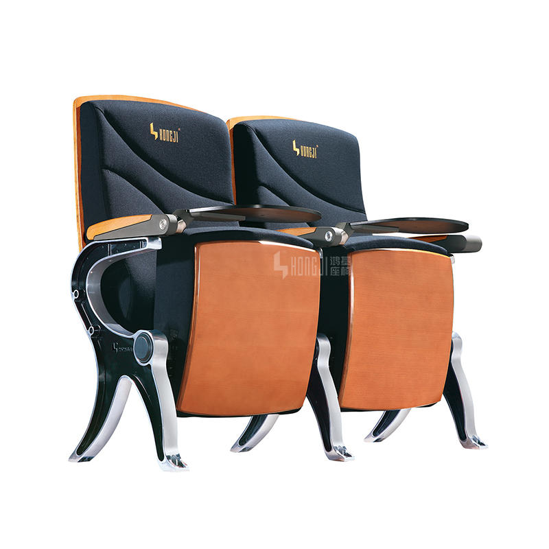 High-grade aluminum alloy auditorium chair theater chair patent product HJ818B