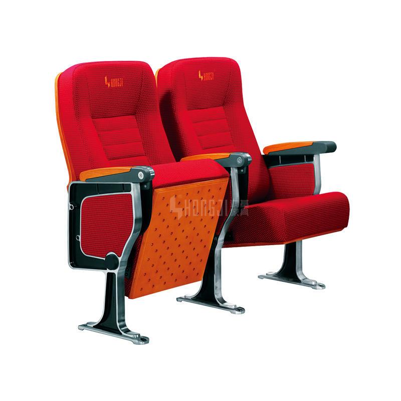 Aluminium alloy & wood auditorium chair HJ96C