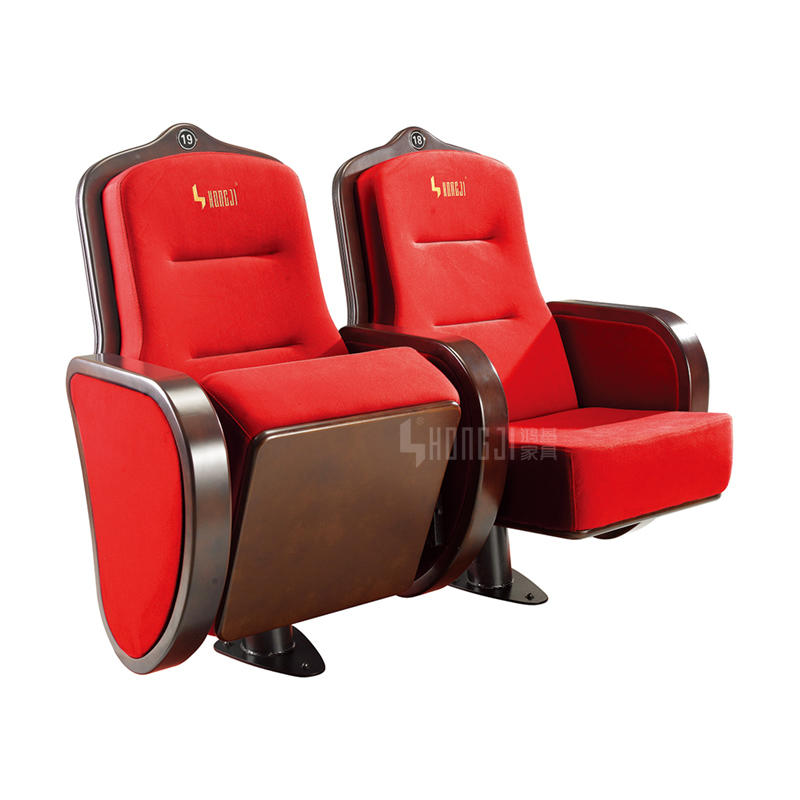 Wood VIP Series College Theater Waiting Auditorium Chair HJ820
