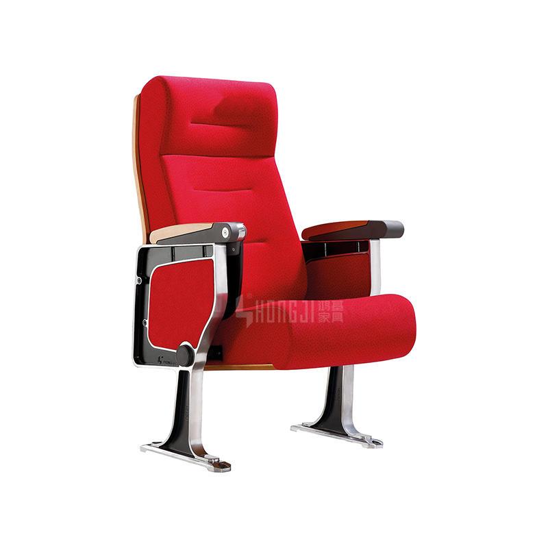 Special new design foam aluminum alloy leg auditorium seating for hall HJ9605