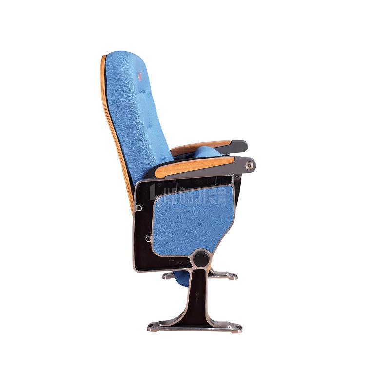 Round back fabric auditorium chair, aluminum alloy concert hall seat HJ9606