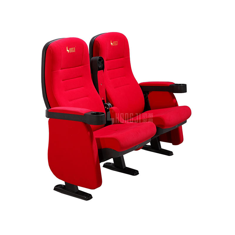 Hot Sale 3D Cinema Chair , Theater Seating With Cupholder HJ95B
