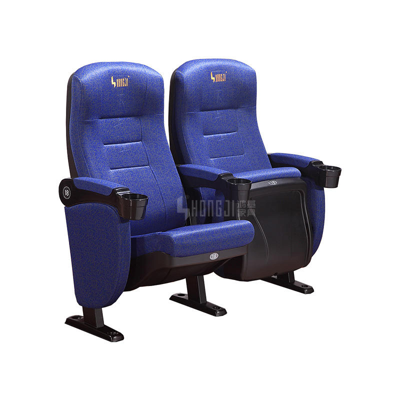 Auditorium Multiplex Theater 4D Movie Cinema Chair HJ9505B