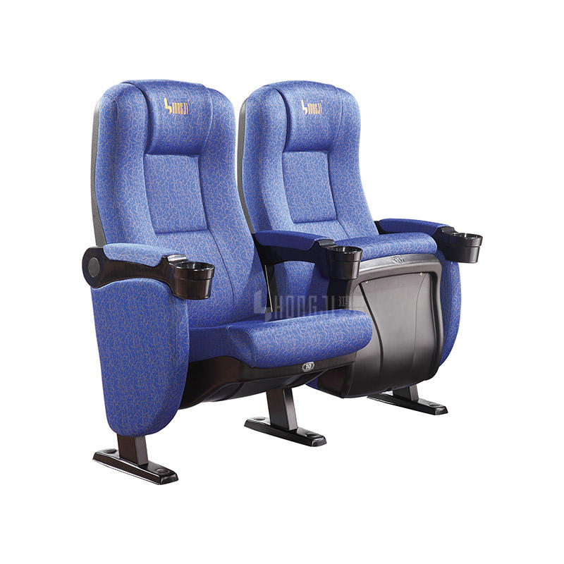 Elegant Commercial Cinema seat for ODM & OEM for distributors and contracter HJ9505C