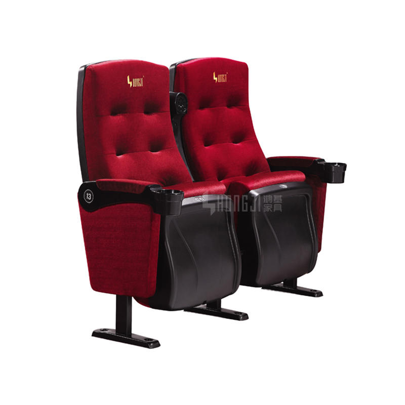 Simple theater furniture cinema movie seat  for theater HJ9911B
