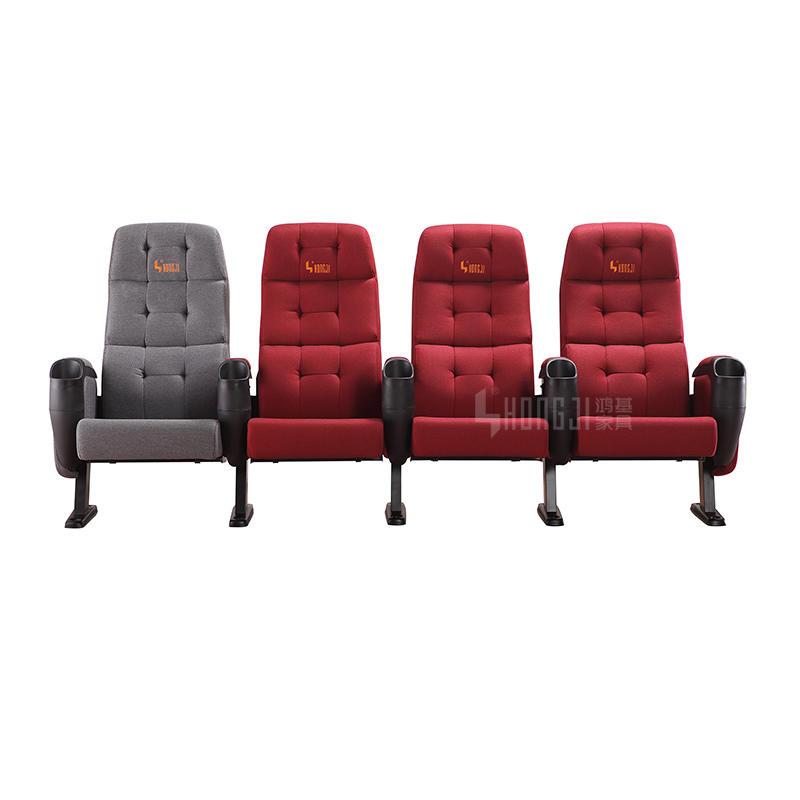 Foshan New Design Cinema Movie Theater Chair with USB HJ9962