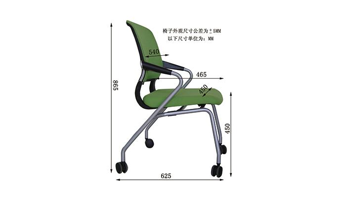 HONGJI minimalist office chair supplier for sale-1