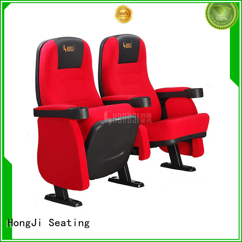 exquisite movie chairs hj9506 factory for theater