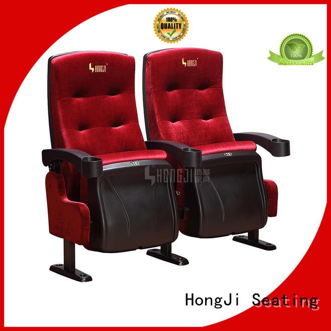 home cinema seating hj9506 for sale HONGJI