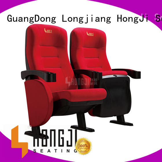 HONGJI elegant home theater seating competitive price for cinema