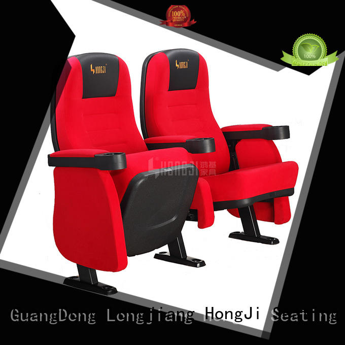 HONGJI exquisite movie theater furniture for homes factory for theater