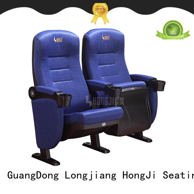 HONGJI exquisite theater room recliners directly factory price for importer