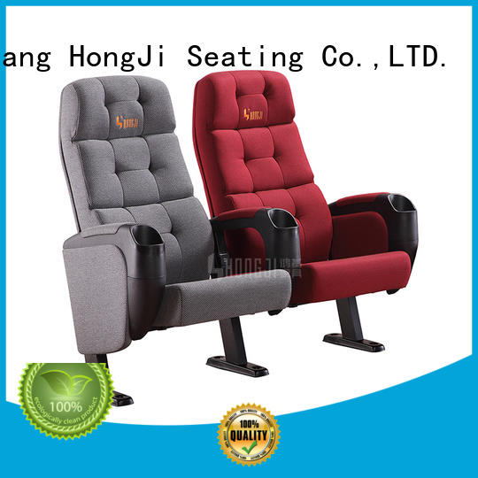 exquisite movie chairs hj9504 factory for theater