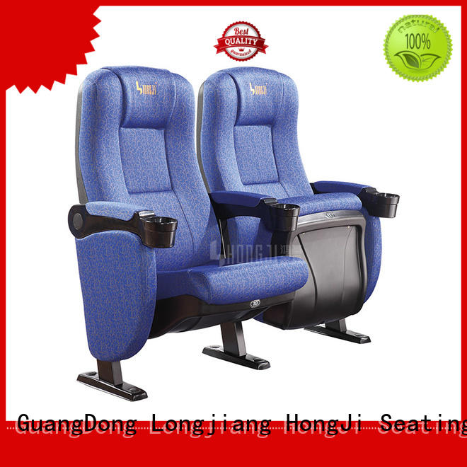 HONGJI exquisite home cinema furniture competitive price for sale