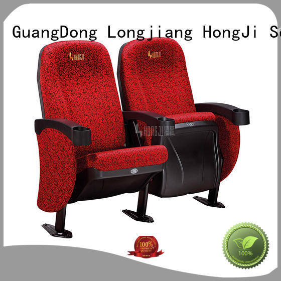 HONGJI fashionable theater room furniture competitive price for theater