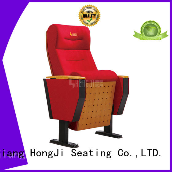 HONGJI soft leather theater chairs manufacturer for sale