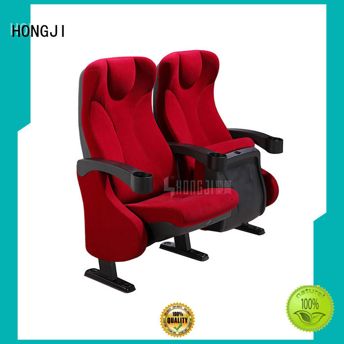 hj16d home cinema chairs directly factory price for sale HONGJI