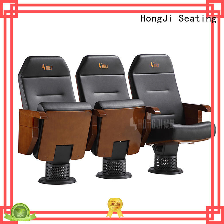HONGJI high-end leather theater seats factory for student