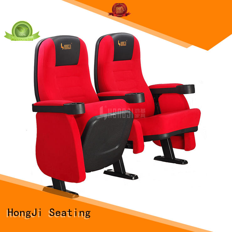 elegant theater room furniture hj16c directly factory price for theater