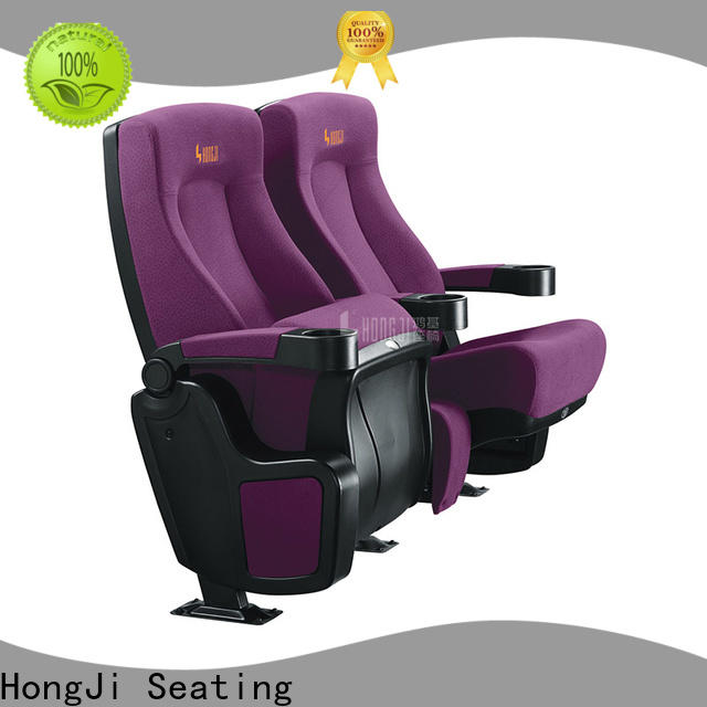 elegant movie chairs for home hj815b factory for theater