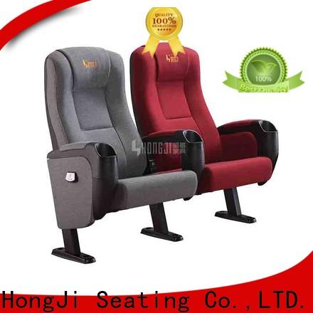 fashionable home theater seating 4 seater hj9506 competitive price for cinema