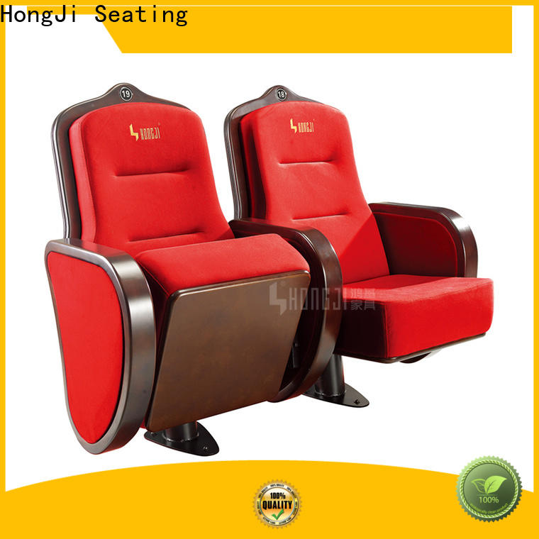 HONGJI high-end new theater seats factory for cinema