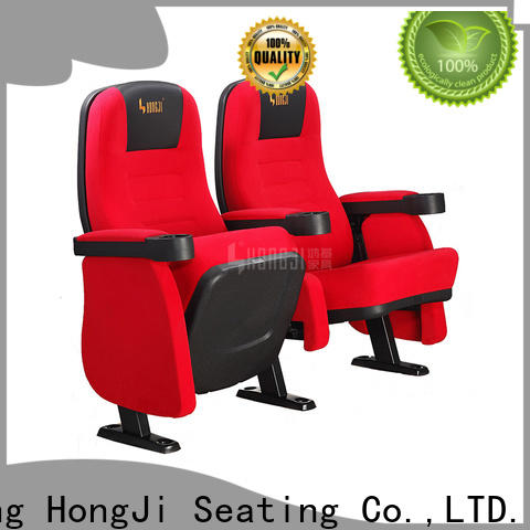 HONGJI hj9911b movie chairs for home directly factory price for theater