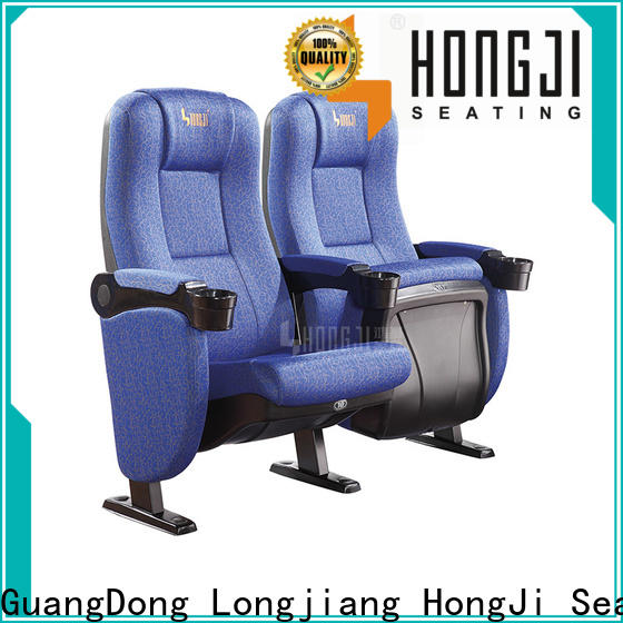 exquisite movie theater furniture for homes hj9505b factory for sale