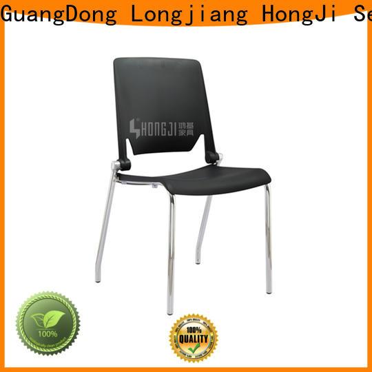 minimalist office chair g090a supplier