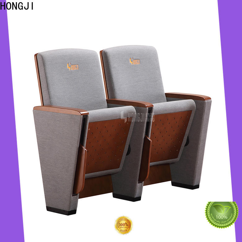 HONGJI high-end media room theater seating manufacturer for student