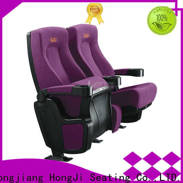exquisite movie chairs hj9505 competitive price for theater