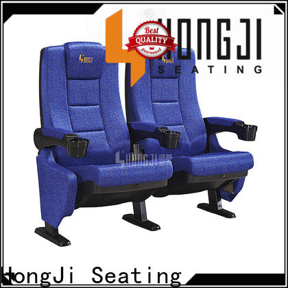 HONGJI hj9926 theater room furniture factory for theater