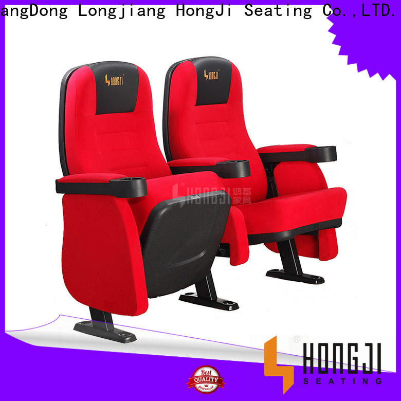HONGJI elegant home movie theater seats directly factory price for theater