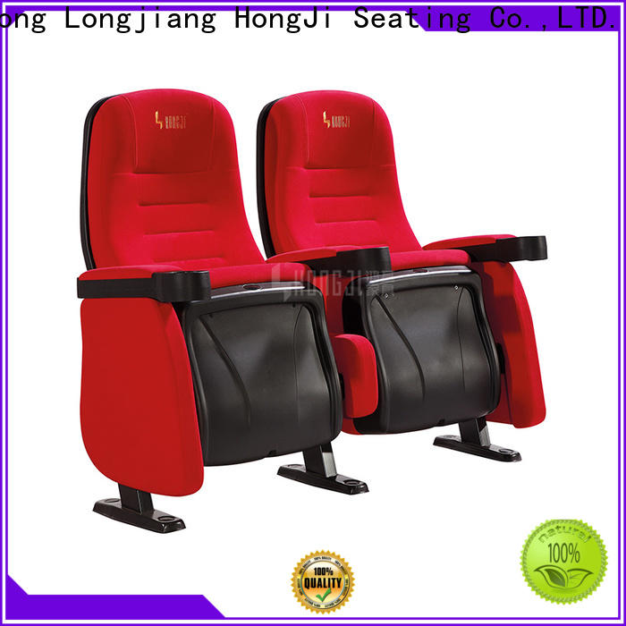 exquisite movie theater furniture for homes hj9504 directly factory price for importer