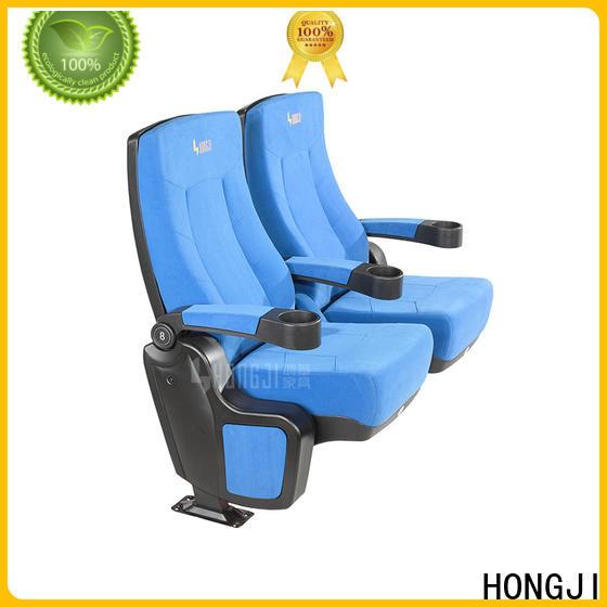 HONGJI elegant cinema seats competitive price for sale