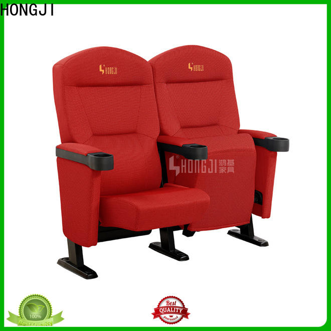 HONGJI hj9504 best home theater seating factory for cinema