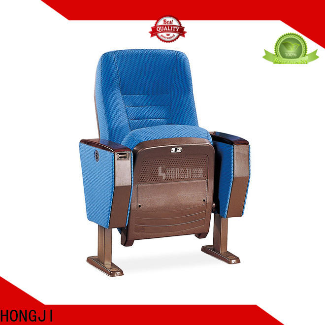 HONGJI high-end leather theater seats manufacturer for student