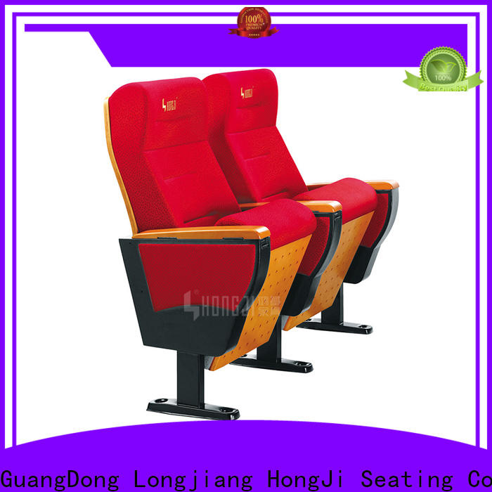 HONGJI newly style leather theater seats supplier for sale