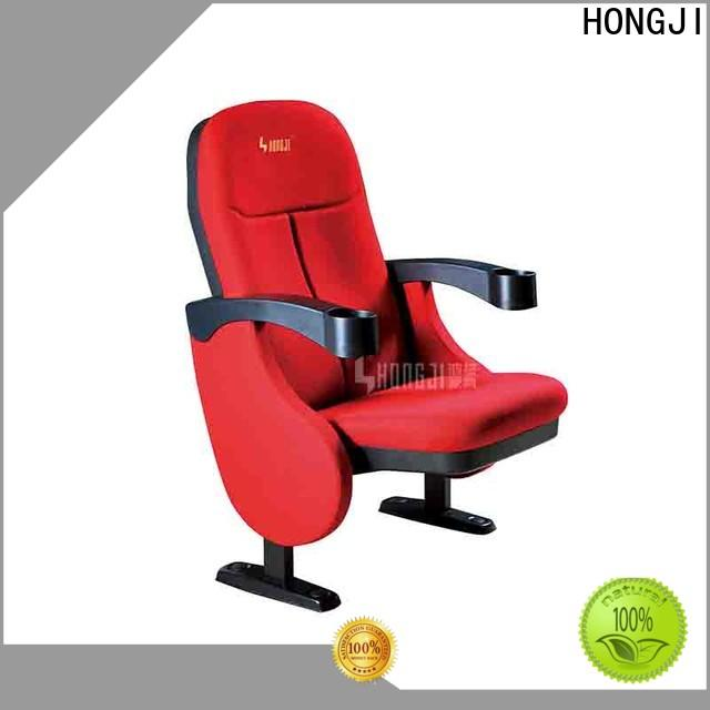 HONGJI hj16f movie theater furniture for homes competitive price for importer