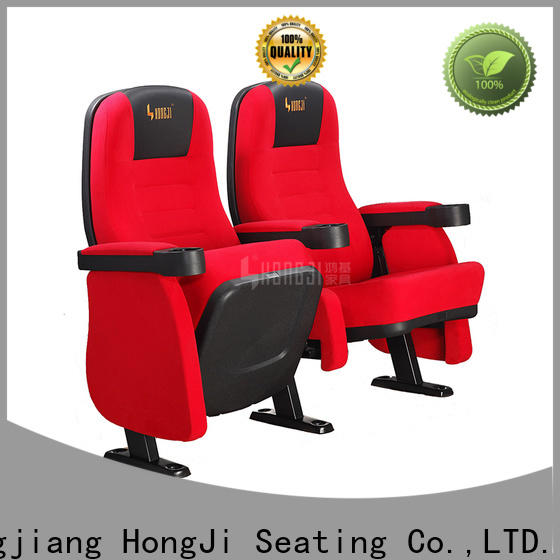 fashionable home theater seating hj9505b factory for importer