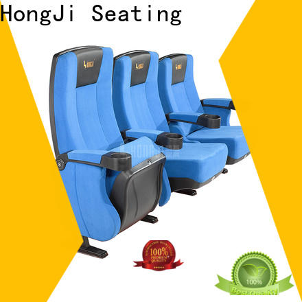 HONGJI hj9963 home theater seating factory for theater