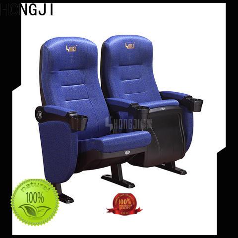 elegant home cinema seating hj16c directly factory price for cinema