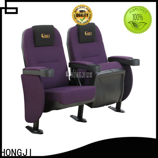 HONGJI hj815a home theater chairs directly factory price for theater