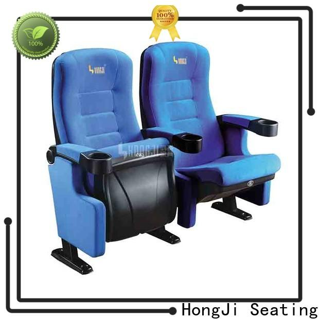 HONGJI hj93b home theater chairs directly factory price for theater