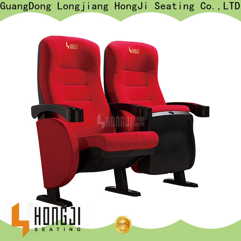 exquisite theater room furniture hj9504 competitive price for sale