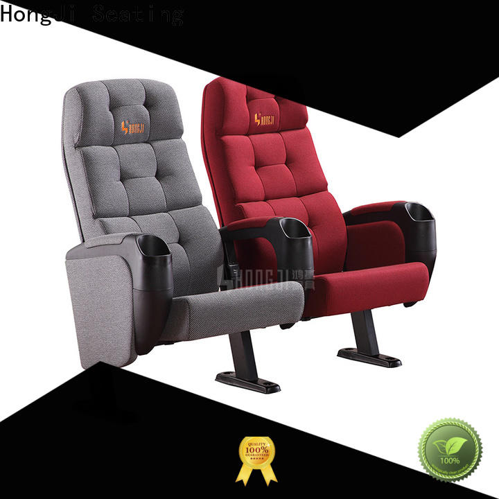 elegant movie theater furniture for homes hj9913b competitive price for importer