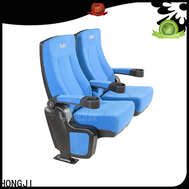 exquisite home theater furniture hj9910a directly factory price for theater